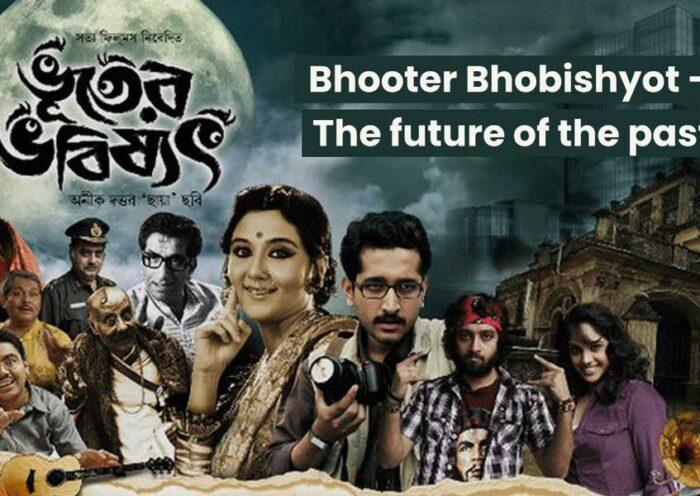 halloween bhooter bhobisoyat
