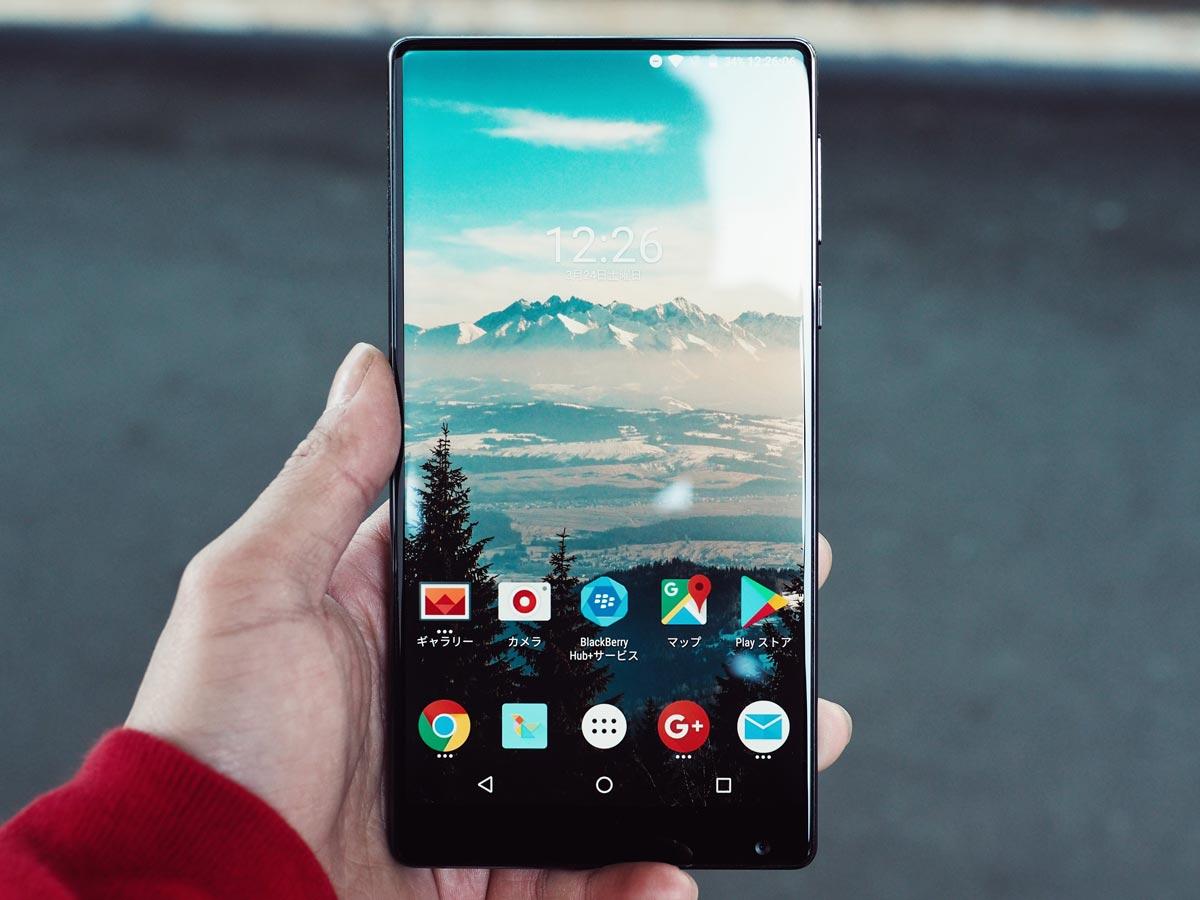 setting up your android phone