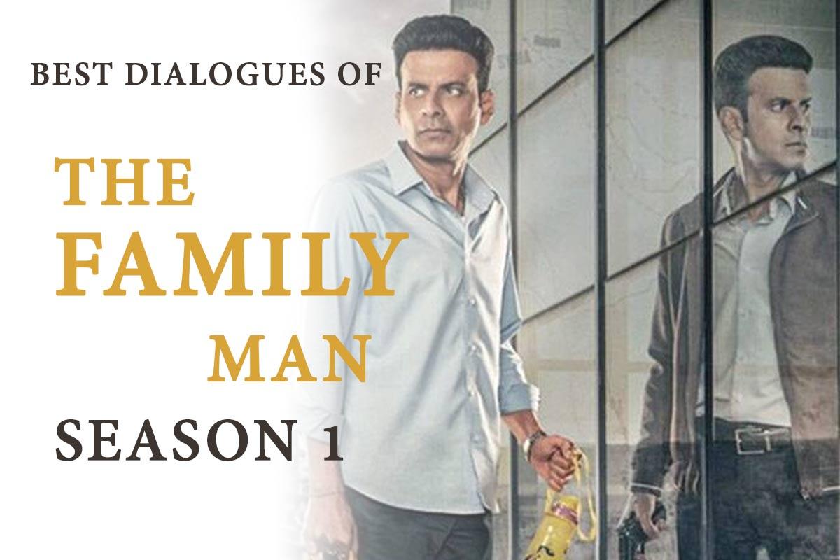 family man season 1 dialogues